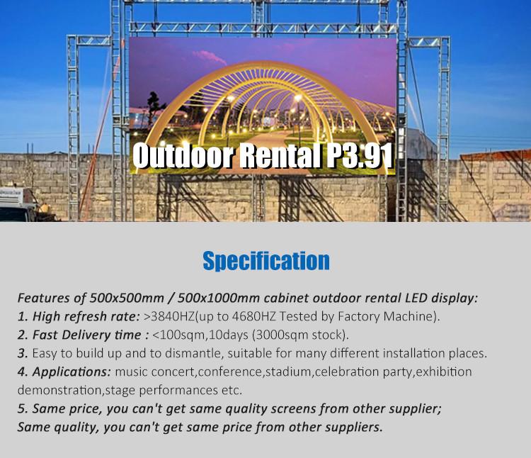 Rental-P3.91-4.81 led-display_01